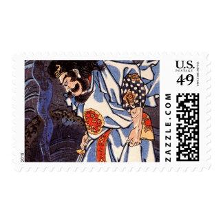 Dragon Susanoo no mikoto Postage Stamp