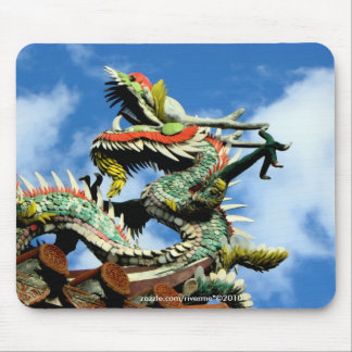 Dragon The Guardian/ Mouse Pad