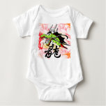 Dragon with Kanji Baby Bodysuit