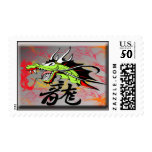 Dragon with Kanji Postage