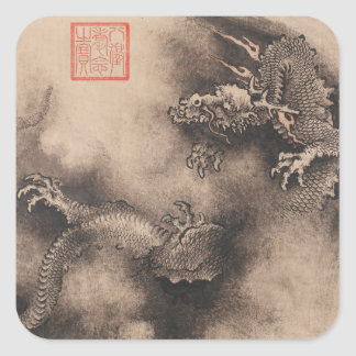 Dragon Year Chinese Zodiac sign square Sticker