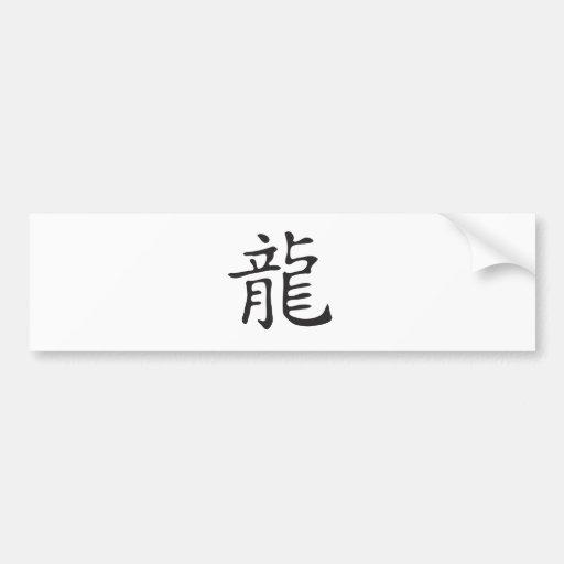 dragon zodiac bumper sticker