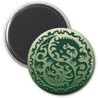 Dragones mágicos 2 de Yin Yang Imán De Frigorífico
