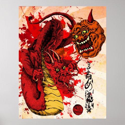 dragones y demonios 2 póster