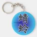 Dragonfly Basic Round Button Keychain