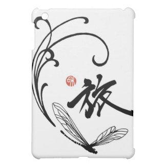 Dragonfly Journey iPad Mini Case
