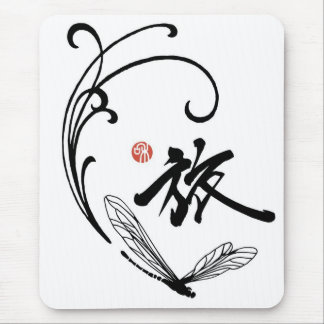 Dragonfly Journey Mouse Pad