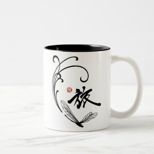 Dragonfly Journey Coffee Mugs
