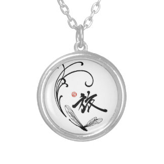 Dragonfly Journey Round Pendant Necklace