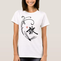Dragonfly Journey T-Shirt
