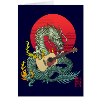 DragonGuitar (a) Greeting Cards