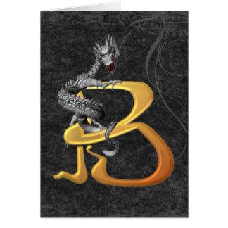 Dragonlore Initial B Card