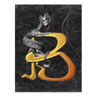 Dragonlore Initial B Postcard