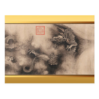 Dragons Chinese painting for Dragon Year 2024 P Postcard