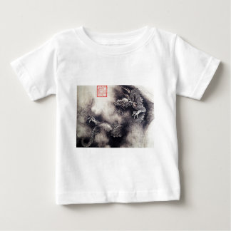 Dragons in the Mist Baby T-Shirt