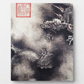 Dragons in the Mist Plaque