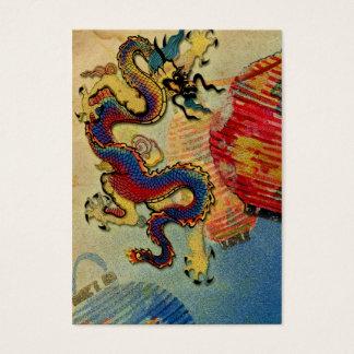 Dragon's Light Business Card