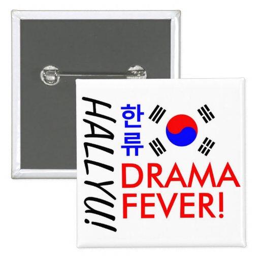 Drama Fever Pin Button