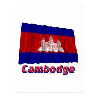 Drapeau Cambodge avec le nom en français Postcard