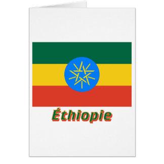 Drapeau Éthiopie avec le nom en français Greeting Cards