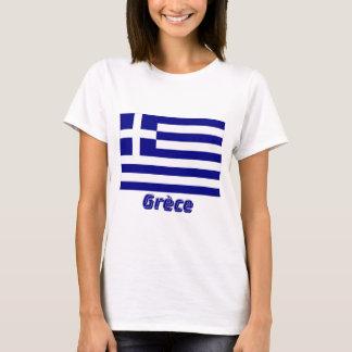 Drapeau Grèce avec le nom en français T-Shirt