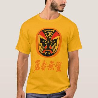 Dreadnaught T-Shirt