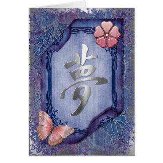 Dream Asian  CUSTOM Stationary Stationery Note Card