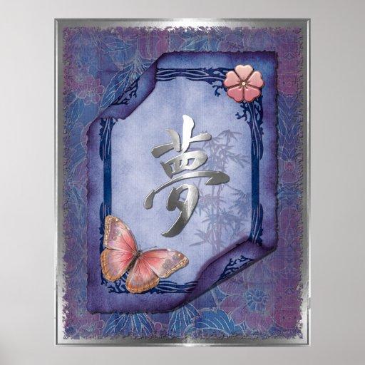 Dream Asian Print