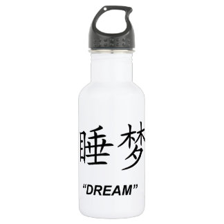 """""""Dream"""" Chinese symbol and Water Bottle"""