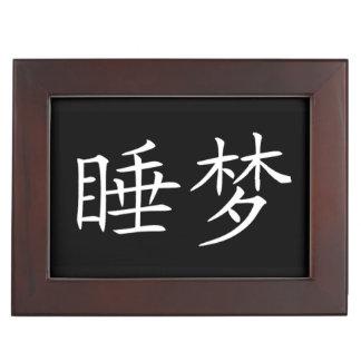 """Dream"" design jewelry Keepsake Box"