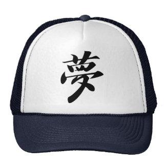 Dream Trucker Hat