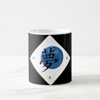 Dream in Kanji Coffee Mug
