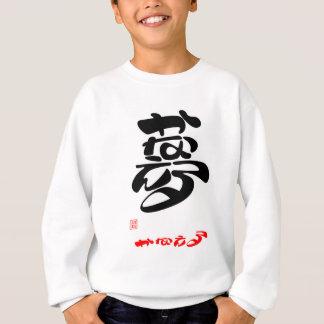 Dream it can serve sweatshirt