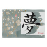 Dream (kanji) posters