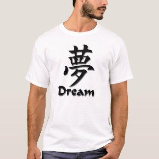 Dream Kanji T-Shirt