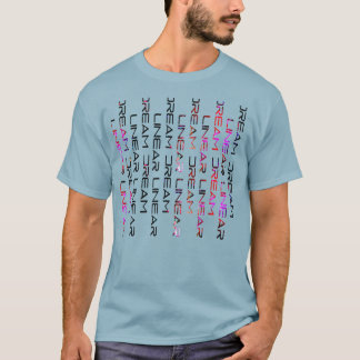 Dream Linear Logo Men's T-shirt