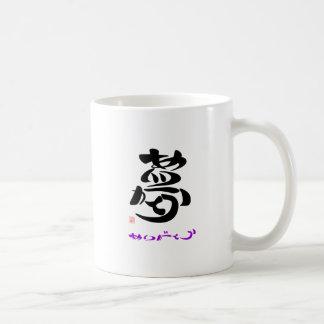 Dream thank you 1A3 Coffee Mug
