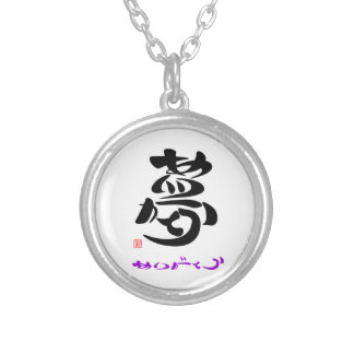 Dream thank you 1A3 Silver Plated Necklace