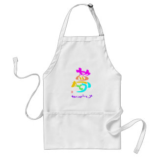 Dream thank you the 1A4 color Adult Apron