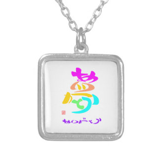 Dream thank you the 1A4 color Silver Plated Necklace