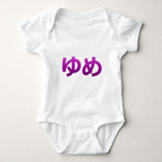Dream (Yume) Baby Bodysuit