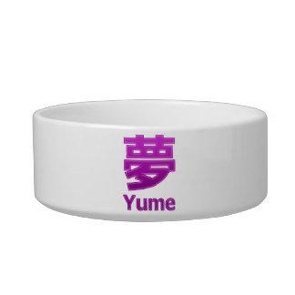 Dream (Yume) Bowl