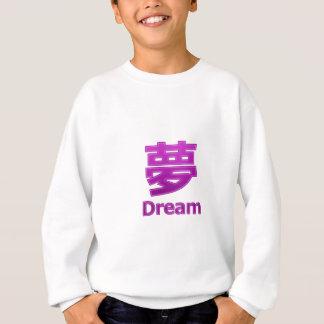 Dream (Yume) Sweatshirt