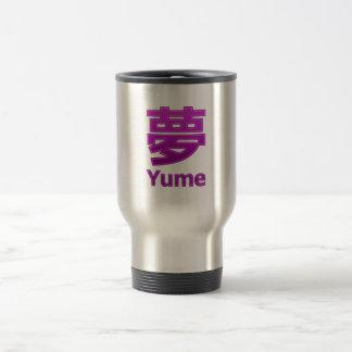 Dream (Yume) Travel Mug