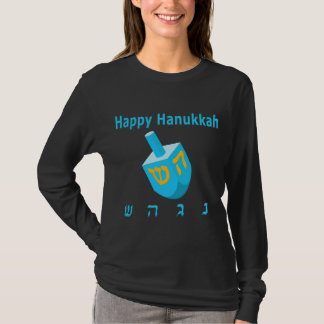 Dreidel Blue T-Shirt