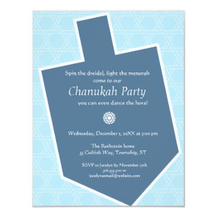 Dreidel Chanukah Party Invitation at Zazzle