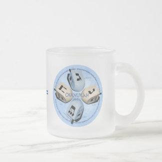 Dreidel Game - Happy Hannukah Frosted Glass Coffee Mug
