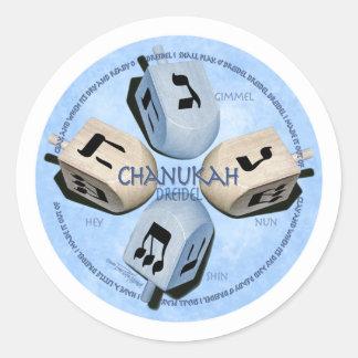 Dreidel Game - Happy Hannukah Classic Round Sticker