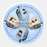 Dreidel Game - Happy Hannukah Sticker