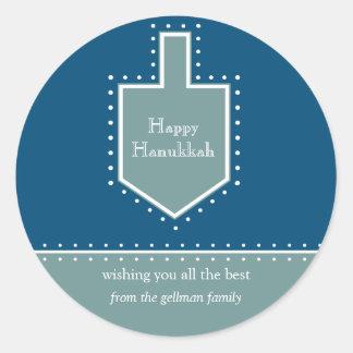 Dreidel Hanukkah Gift Message Sticker